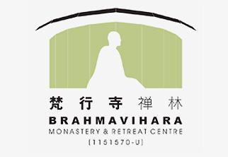 Brahmavihara
